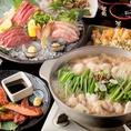 厳選の馬刺しや黒豚のしゃぶしゃぶなど、人気のお料理を集めた宴会コースは、2時間飲み放題付で3000円~ご用意!大満足いただけるボリュームたっぷりのお料理と、種類豊富なドリンクで様々なご宴会に対応致します。