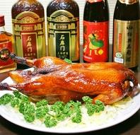 北京ダック1羽  食べつくし 料理