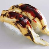がってん寿司 藤岡店のおすすめ料理3