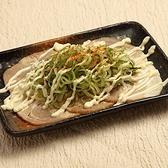 カラオケ歌屋 旭川買物公園3条店のおすすめ料理3