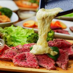 チーズ肉バル shana シャナ 難波店