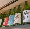 京都の日本酒とおでん べろべろばーのおすすめポイント2