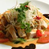 香港厨房 蒲田店のおすすめ料理3