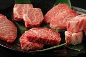 焼肉 李苑のおすすめ料理2