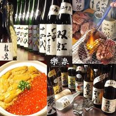 居酒屋DINING 樂泉