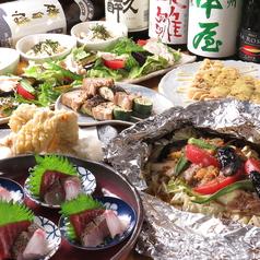 べじくらのおすすめ料理1