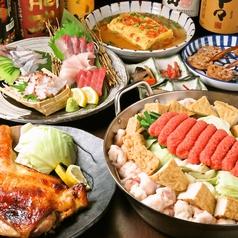 美食酒家 ゆめぜんのおすすめ料理1