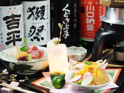 日本料理 夙川 かんな月