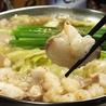 お酒と料理の心 COCOLO 神戸サンキタのおすすめポイント3