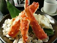 豪華タラバ蟹コースもご用意しております