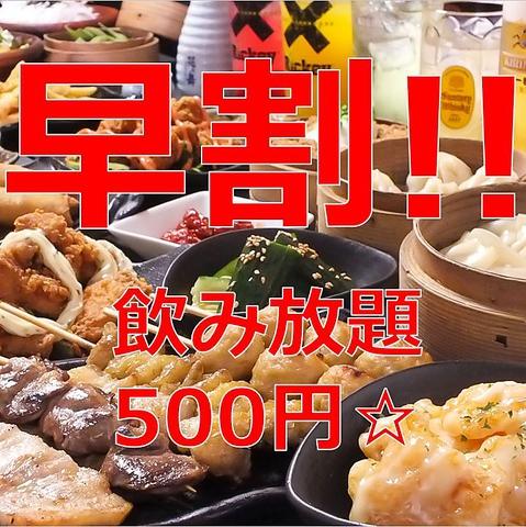 てらきん 浜松田町店の写真