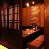 くいもの屋 つう 武蔵新城店の雰囲気2
