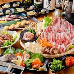 備長串屋わたる 天王寺店のおすすめ料理1