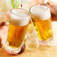 コースじゃなくても飲み放題OK♪生ビール・カクテル・ハイボール・焼酎・日本酒・ワイン...etc充実のプラン!クーポン利用でさらにお得に◎