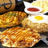 喃風 住吉店のおすすめ料理2