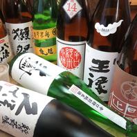 こだわり焼酎・地酒が豊富!!