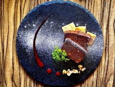 フランス産チョコレートのベイクドチョコチーズケーキ