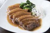 レストハウス 華苑のおすすめ料理2