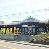 魚屋路 川崎神木店の雰囲気3