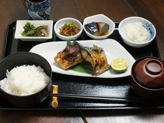 炭火魚・旬彩料理 坂本のおすすめ料理2