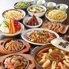 赤から 甲府昭和店の特集写真