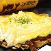 喃風 住吉店のおすすめ料理3