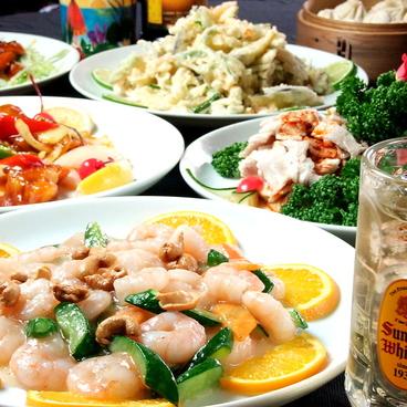 香港厨房 蒲田店のおすすめ料理1