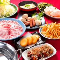 しゃぶしゃぶとおつまみ食べ放題&飲放題付2990円~!