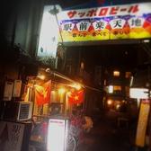 アオザイ 新潟の雰囲気3