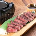料理メニュー写真牛サガリ藁焼き