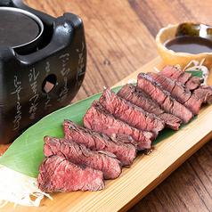 牛サガリ藁焼き