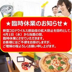 カラオケバンバン BanBan 山形七日町店の写真