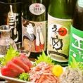 一品一品、素材からこだわったお料理にぴったりな日本酒をおすすめします!お客様に合う日本酒・焼酎が見つかるはず!お酒とご一緒にお召し上がる事で、自慢の料理もより一層美味しくいただけること間違いなしです。