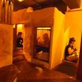 おこもり感満載の洞窟風個室!基本の4名様個室の他、2名様、9名様の個室もご用意しております。
