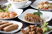 レストハウス 華苑のおすすめ料理3