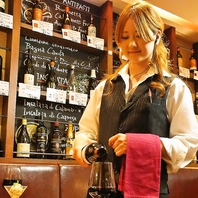 世界のワインボトル2500円