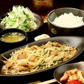 大飯・大酒 がっつり亭 獅城 しきのおすすめ料理3