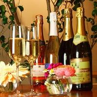 水土日祝はワインの日!!