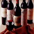 鉄板焼きと一緒にお楽しみいただける、厳選ワインを多数ご用意しております。お好きなお酒をご注文ください。