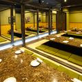 個室居酒屋 宴丸 ENmaru 浜松駅前店の雰囲気1