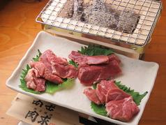 焼肉 焼き鳥 肉求の特集写真