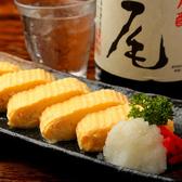 居酒屋 koyaji こやじ 円町店のおすすめ料理3