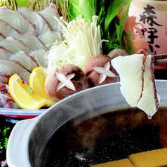 炭火焼き とり八 黒崎店のおすすめ料理1