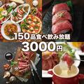 クオッカ 新宿店のおすすめ料理1