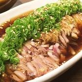 鳥造 松山三番町店のおすすめ料理3