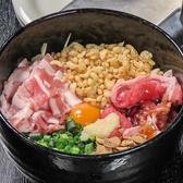 しまながしのおすすめ料理3