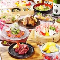 飲み会や各種ご宴会に◎厳選食材を使用!宴会コース☆