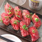肉広場 にくひろば 渋谷 肉横丁のおすすめ料理3