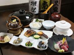 炭火魚・旬彩料理 坂本のおすすめ料理3