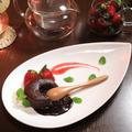 料理メニュー写真◆フォンダンショコラ